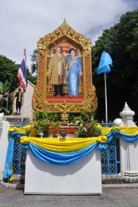 Thailand Koninklijke familie